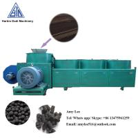 Buy cheap KHL-500 Chicken manure/cow dung compost organic fertilizer granule making machine from wholesalers