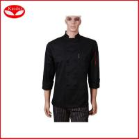 China Custom cotton Kitchen jacket fashion womens chef coat for restaurant on sale