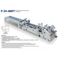 Buy cheap Two Folding Type Paper Folder Machine For Gluing Straight Line Box from wholesalers