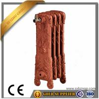 Buy cheap Beizhu cast iron heating radiator from China manufacture for home heating from wholesalers