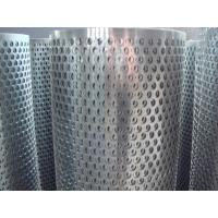 Buy cheap Stainless Steel Perforated Metals from wholesalers