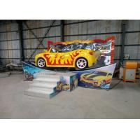 Buy cheap Mini Flying Car Kiddie Amusement Rides Yellow Red Color For Playgrounds product