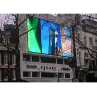 Buy cheap P5 P6 Waterproof Large Outdoor Led Display Screens 1R1G1B With MBI5124 IC from wholesalers