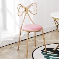 Buy cheap Luxury Modern Dining Room Chairs With Butterfly Shaped Metal Frame Leather Seat from wholesalers