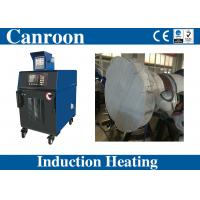 Buy cheap High Frequency Induction Heating Stress Relieving Equipment PWHT Post Weld Heat Treatment Machine product