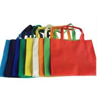 Buy cheap non woven bags from wholesalers