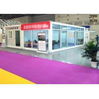 Buy cheap Clear Glass Single Container House Environmentally Friendly For Meeting Room from wholesalers