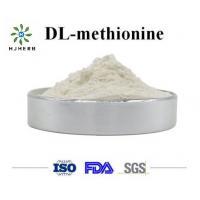 Buy cheap 99% Food Grade DL-Methionine Powder Strengthen Immunity product