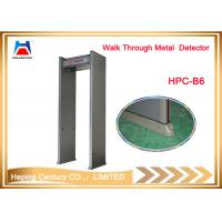 Buy cheap Easy Self Assembly Walk Through Metal Detector Security Gate Price from wholesalers