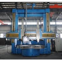 Buy cheap China cnc vertical turning lathe VTL machine tools from wholesalers