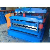 Hydraulic Trapezoid Step Tile Roll Forming Machine Bamboo Style Hydraulic Cutting Type