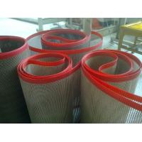 Buy cheap Softness Ptfe Mesh Conveyor Belt Teflon Conveyor Belt With ISO / SGS Certificate from wholesalers