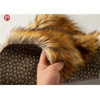 Buy cheap Animal Jacquard Extra Long Pile Faux Fur Fabric Raccoon Upholstery Sewing Crafts Fiber from wholesalers