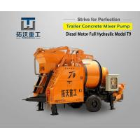 Buy cheap 8 Mpa Pumping Pressure Mobile Concrete Mixer , Portable Concrete Mixer With Pump from wholesalers