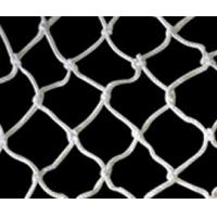 Buy cheap Construction Safety Netting product