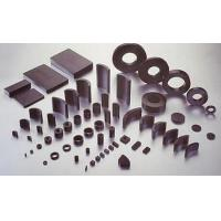 Buy cheap Magnetic Material Neodymium Magnet Nd FeB for hardwares,speakers,novelties, toys, DC motor from wholesalers