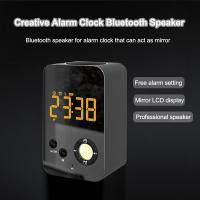 Buy cheap DY38 Wireless Makeup Mirror Speaker Bluetooth Alarm Clock Megaphone with FM Radio from wholesalers