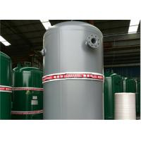 Buy cheap Gas Storage Low Pressure Air Tank Long Lasting Pressure Vessel Double Sided product