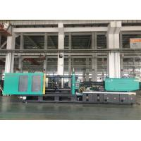 Buy cheap Computerized Plastic Chair Making Machine 650 Tons With Anti Corrosive Screw from wholesalers