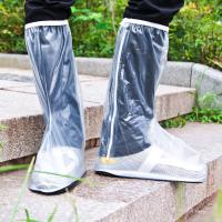 Buy cheap Men slip resistant waterproof shoe covers rain boot cover from wholesalers