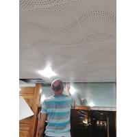 Buy cheap 600×600mm White Color Wave Perforation Design Aluminium Clip In Ceiling for Hotel from wholesalers