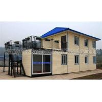 Buy cheap Portable Warehouse Steel Structure House Low Cost Container Homes 20Ft from wholesalers