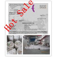 Buy cheap chlorine tablets/calcium hypochlorite tablets/water treatment chemicals from wholesalers