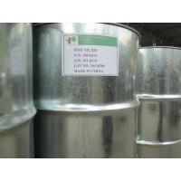 Buy cheap Synthetic Pine Oil Clear Liquid For Cleaning Products , Pine Oil 85 % from wholesalers