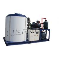 Buy cheap Water Cooling Seawater Flake Ice Machine Commercial 1750*1550*1610mm from wholesalers