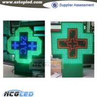 Buy cheap High quality Hot sale double side  P16 dual Color Outdoor Use Pharmacy LED Cross Power Inside Waterproof Cross Pharmacy from wholesalers