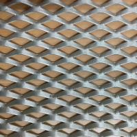 Buy cheap aluminum expanded metal mesh facade cladding systems for decoration from wholesalers