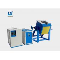 Buy cheap IGBT Laboratory Induction Furnace for gold and silver melting furnace from wholesalers
