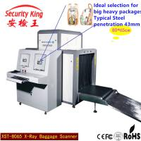 Buy cheap Sensitivity Airport Baggage Scanner Machine , Customs X Ray Machines For Baggage from wholesalers