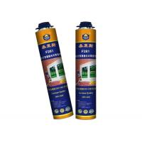 Buy cheap Sunrise F281 Fire-Retardant Expansion Door and Window Filling Expanding Sealing Spray PU Polyurethane Foam from wholesalers