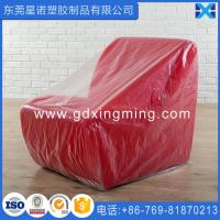 Buy cheap Amazon Hot Sale Item Durable Clear Plastic Sofa Cover for Sofas up to 8 ft Long 42 Wide x 134 Long Chair Bag from wholesalers