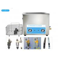 Buy cheap Analog Control Ultrasonic Parts Cleaner , 22L Ultrasonic Fuel Injector Cleaning Machine from wholesalers