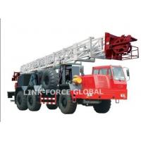 Mobile Workover Rig GW5303