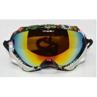 Buy cheap newest design snow goggle With CE EN166 & ANSI Z87.1 from wholesalers