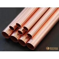 Buy cheap Industrial Solid Copper Tube C11000 High Pressure Resistance CE SGS Approved from wholesalers