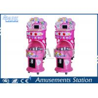 China Pink Amusement Game Machines , Commercial Automatic Cotton Candy Machine on sale