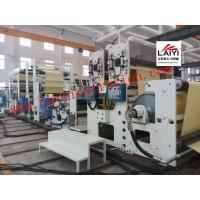 Buy cheap Protective Films Roll Plastic Lamination Machine from wholesalers