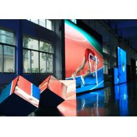 Buy cheap HD Super Thin P4 Outdoor Full Color LED Display IP65 P8 LED Advertising Billboard Waterproof from wholesalers