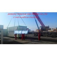 Buy cheap 100m3/H Container Type Nitrogen Generation Plant Pipeline Nitrogen Filling Usage from wholesalers