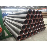 Buy cheap ASTM A53 Gr B Carbon Steel Tubing / Tube Hot Rolled Q345 LSAW from wholesalers
