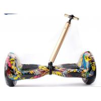 Buy cheap electronic scooter tie rod,Hoverboard pull rod 2 wheel self balancing electric scooter trolley ,hoverboard portable hand from wholesalers