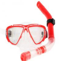 Buy cheap Diving mask & snorkel SET from wholesalers