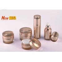 Buy cheap 15gm 30gm 50gm latest cosmetic plastic jar Acrylic cosmetic bottle skin care products jars from wholesalers