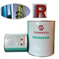 Buy cheap Corrosion Protection Industrial Steel Paint , Highlight Chemical Resistant Paint product