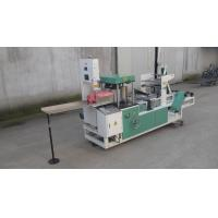 Buy cheap One Time Use Paper Tissue / Napkin Folding Machine With Unfolding Size 245 x 245 mm from wholesalers