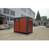 Buy cheap Air Cooling Variable Frequency Screw Air Compressor 11KW 15HP with CE / ISO / SGS product